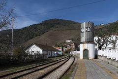 The Pinhao train station in the village of Pinhao at the Douro Valley, royalty free stock photo