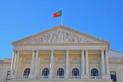 Lisbon university Royalty Free Stock Photo