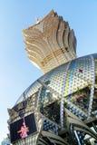Lisbonne grande, Macao Photos stock