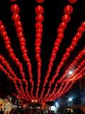 lisez la lanterne Photographie stock libre de droits