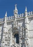 Lissabon Stockbilder