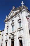 Lissabon pengarmuseum Fotografering för Bildbyråer
