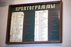 List cryptograms on the wall Stock Photos