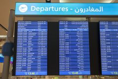 list of departures at Dubai International airport