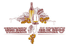 Lista de vinho com frasco, uva e vidro Fotografia de Stock Royalty Free