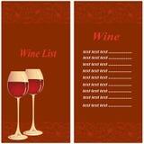 Lista de vino Fotos de archivo