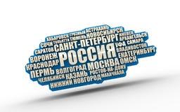 Lista delle città e delle città in Russia Fotografie Stock