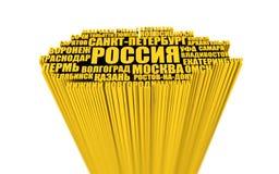 Lista delle città e delle città in Russia Fotografia Stock