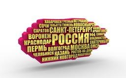 Lista delle città e delle città in Russia Immagini Stock