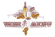 Lista di vino con la bottiglia, l'uva ed il vetro Fotografia Stock Libera da Diritti