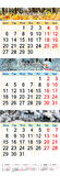 Listopad Grudzień 2017 i Styczeń 2018 z barwionymi obrazkami Zdjęcie Stock