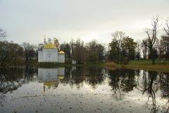 Listopadu ranek w Catherine parku Obrazy Stock