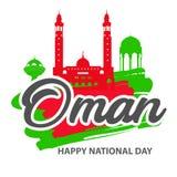 Listopadu 18th sułtanat Oman Święto państwowe ilustracja wektor