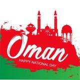 Listopadu 18th sułtanat Oman Święto państwowe ilustracji