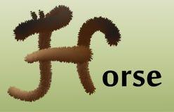 Listowy H z skutkiem futerko ilustracja wektor