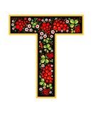 Listowy T w Rosyjskim stylu Styl Khokhloma na chrzcielnicie Symbol w stylu Rosyjskiej lali na białym tle Fotografia Royalty Free