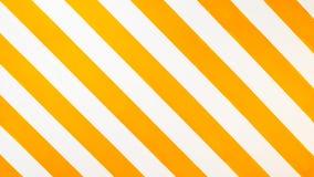 Listra amarela no papel de parede do escritório Imagem de Stock
