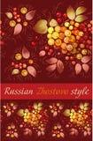 Listra decorativa tradicional no estilo de Zhostovo ilustração royalty free