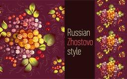 Listra decorativa tradicional no estilo de Zhostovo ilustração do vetor