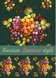Listra sem emenda no estilo de Zhostovo do russo ilustração do vetor