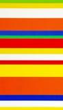 Listras horizontais das cores imagens de stock