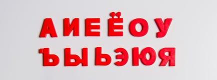 Listy, Cyrillic abecadło Obrazy Royalty Free