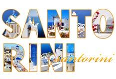 Listy z fotografiami Santorini wyspa Obraz Stock