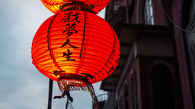 Lit up lantern with Chinese characters Stock Image