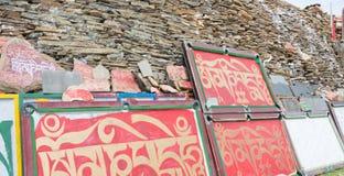 LITANG, ΚΊΝΑ - 17 Ιουλίου 2014: Πέτρα Mani σε Ganden Thubchen Choek Στοκ εικόνα με δικαίωμα ελεύθερης χρήσης