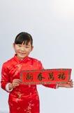 Orientaliska barn Arkivfoton