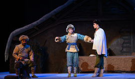 "Liten Jägare-Peking opera som ""Taking Tiger Montain By Strategyâ € Arkivfoton"