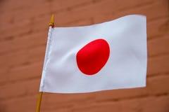 Liten japansk flagga Arkivfoto
