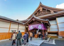 Liten tempel på Chion-i komplexet i Kyoto Royaltyfria Bilder
