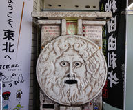 Liten tempel på en by i Akita, Japan Arkivbilder