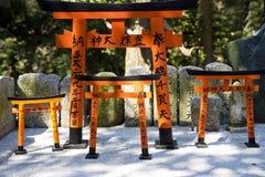 Liten Thoriumport i tempel av Fushimi Inari Taisha Arkivbild