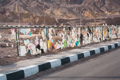 Litera en el ambiente del desierto Imagenes de archivo