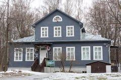 Literair het Museumcentrum van Moskou van kg Paustovskogo royalty-vrije stock fotografie