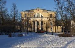 Literair-historisch museum van de stad van Pushkin (Tsarskoye Selo) Rusland stock afbeelding
