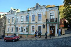 Free Literary And Memorial Museum Of Mikhail Bulgakov Stock Images - 168662614