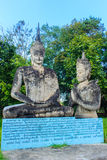 Literary embellishments of Buddha at Sala Keoku, the park of gia Royalty Free Stock Photography