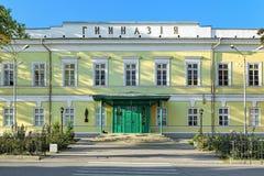 Literary Museum of Anton Chekhov in Taganrog, Russia. Taganrog, Russia. Literary Museum of the Russian writer Anton Chekhov in the former building of men`s Stock Photography