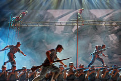 The literary show to commemorate the 70th anniversary of the victory of the Chinese anti-Japanese War. Stock Photo