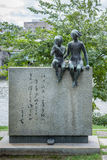 Literature Monument in Hiroshima. Stock Photos