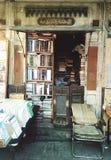 Litet boklager eller att shoppa på marknaden Foto inget royaltyfria bilder