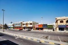 Litet shoppar i i stadens centrum Sharjah Royaltyfria Foton