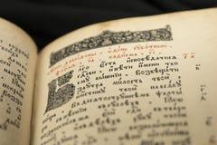 Litography书页 老首写字母 打开与beutifu的书 免版税库存照片