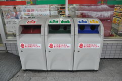 Litter bins in Japan Royalty Free Stock Photos