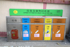 Litter cum recycle collection bins in Hong Kong Stock Image
