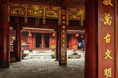 Litteraturtempel Van Mieu i Hanoi Fotografering för Bildbyråer