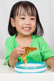Little Asain Chinese Eating Pizza Stock Image